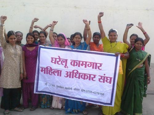 Domestic Workers Meet - 2010