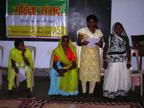 Mahila Sansad